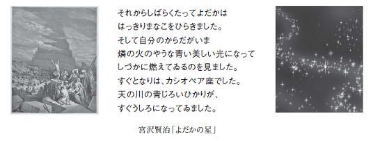 sekai2_1.JPG