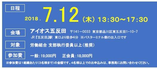 top_T1801.jpg